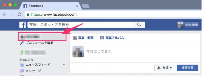 facebook_search1